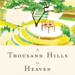 Heaven in Rwanda